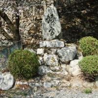 蟻の宮石碑写真