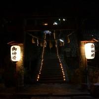 高座神社正月写真01