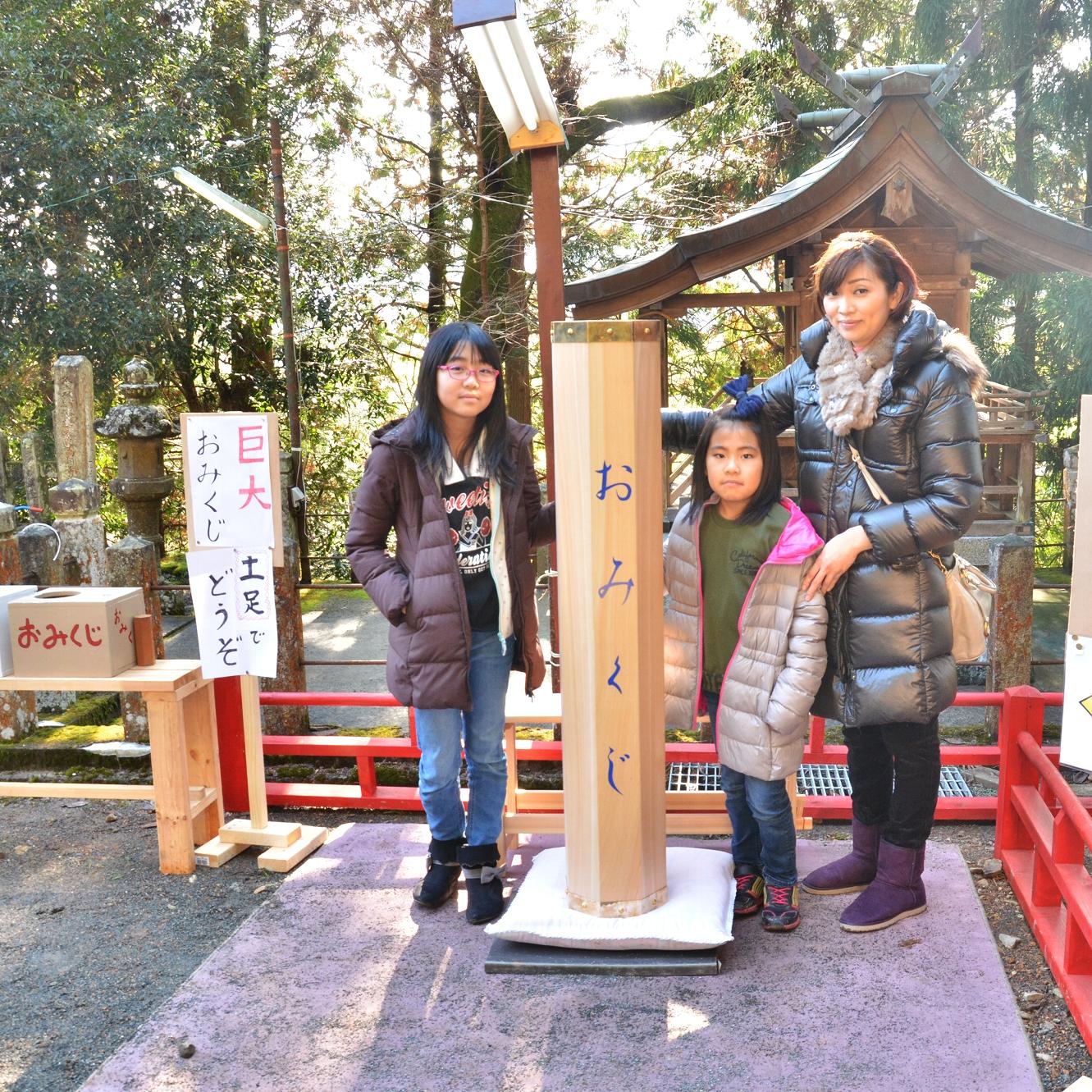平成28年1月1日高座神社初詣写真3