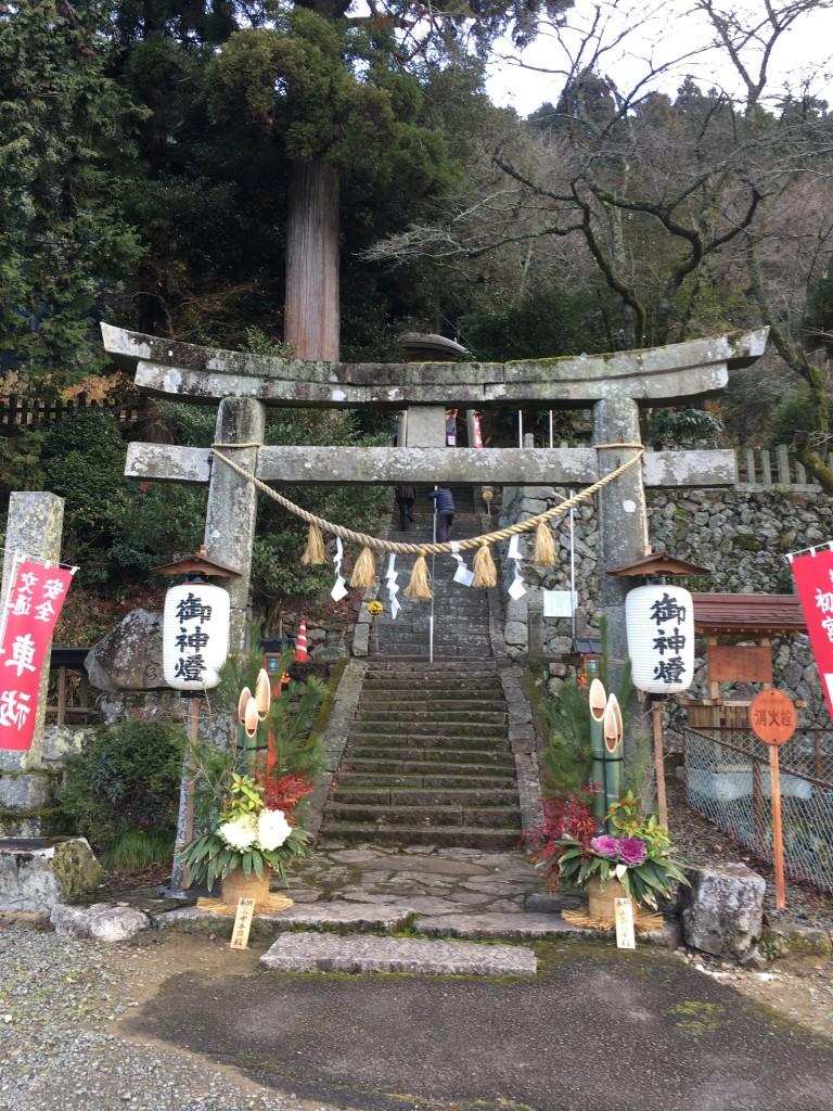正月 高座神社鳥居画像